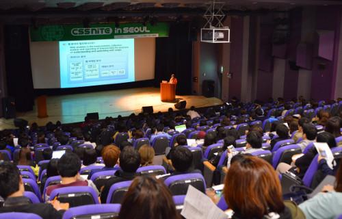 WACA seminar
