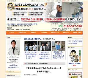 hitori_webanalyst01_01