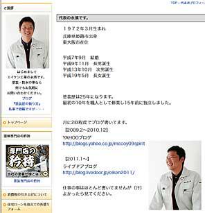 hitori_webanalyst01_02