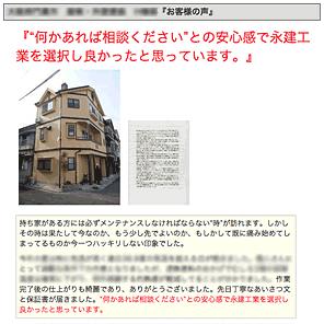 hitori_webanalyst01_03