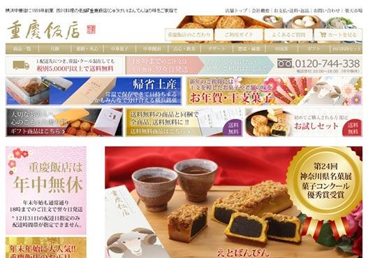 hitori_webanalyst10_02