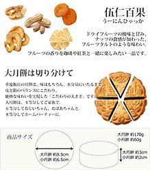 hitori_webanalyst10_09