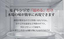 hitori_webanalyst10_10
