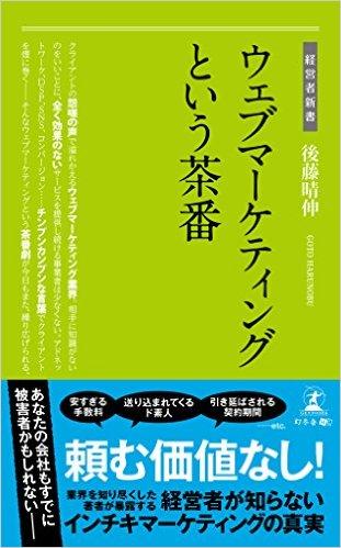170117_mashiko