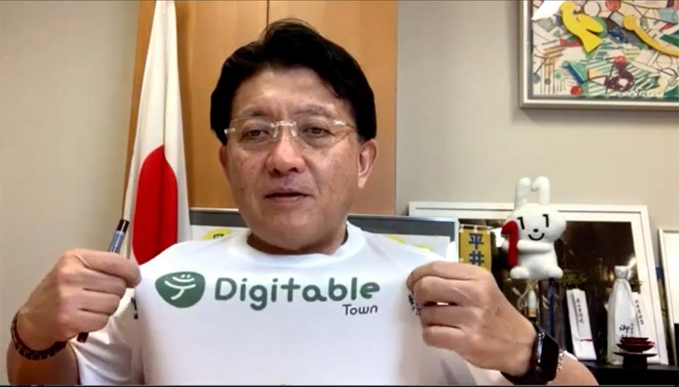平井大臣もイベントTシャツを着用!