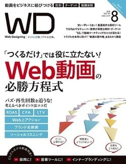 Web Desinging