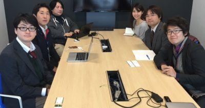 meeting20160115