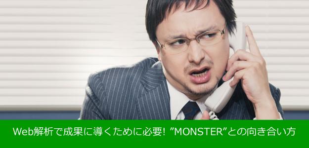【大阪 11/15(火)~】リターゲティングデザインとYTMを使った実装ワークショップのアイキャッチ画像