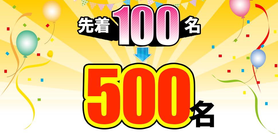 100-500