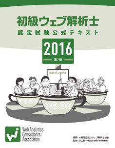 161101_suzuki_1