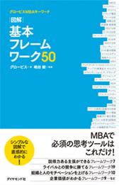 03_book02