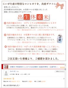 161107_adachi_image02