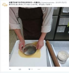 161116_nakao_3