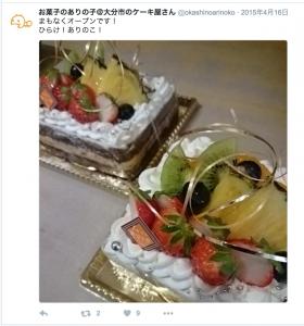 161116_nakao_4