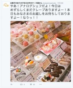 161116_nakao_5