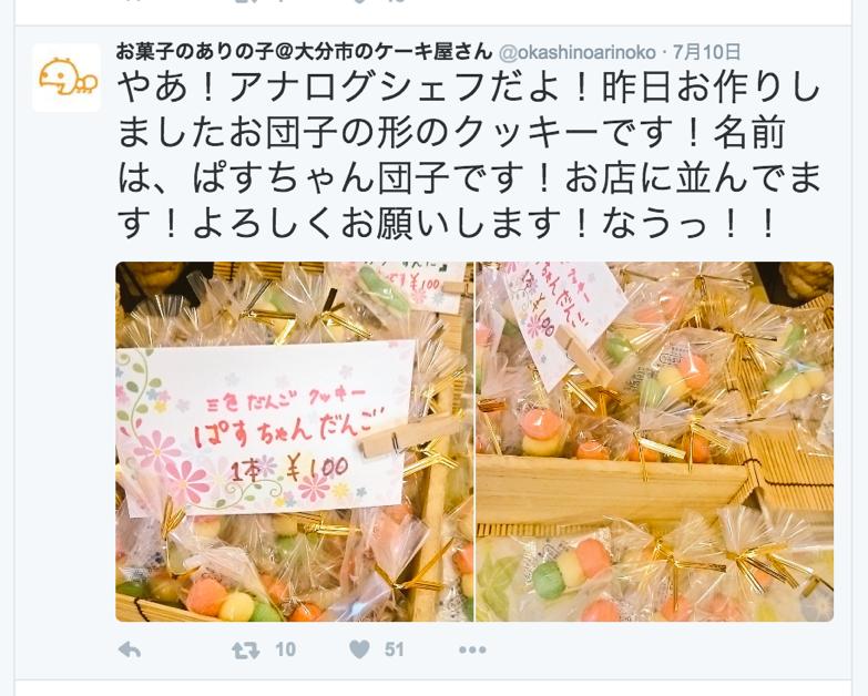 161116_nakao_7