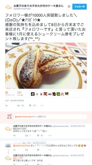 161116_nakao_8