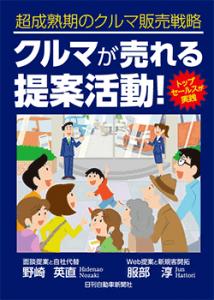 http://car.planon.co.jp/infomation/1222.html