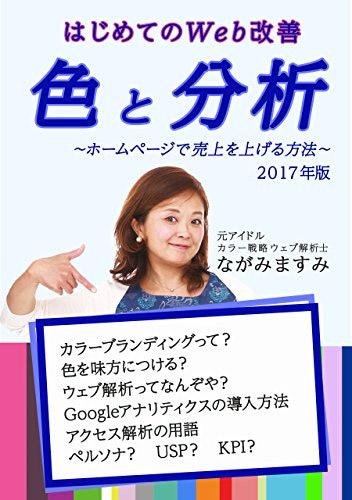 161201_nagami_1