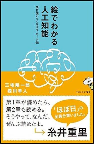 161213_mashiko