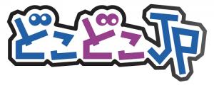 logo_docodoco-300x120