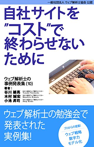 170111_kamei_1