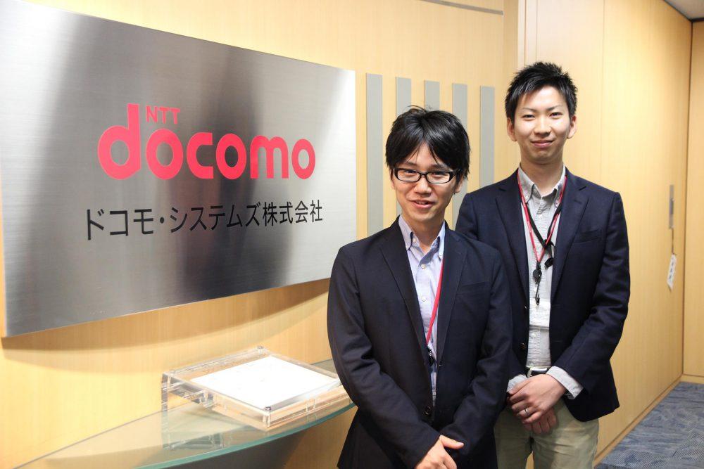 導入企業インタビュー「ドコモ・システムズ株式会社」のアイキャッチ画像