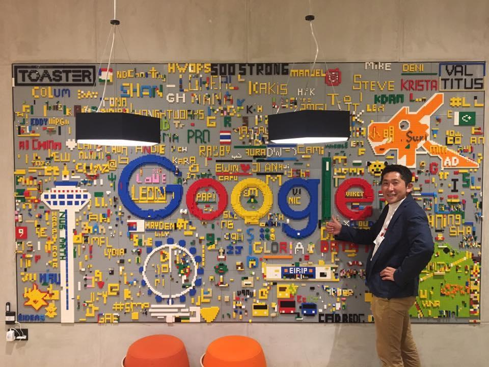 Googleシンガポールオフィスでのウェブ解析士セミナー<br/>〈事務局だより〉のアイキャッチ画像