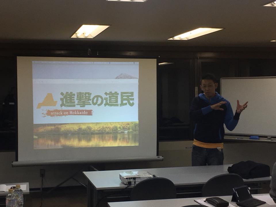 1/13に北海道支部フォローアップ対策講座+新年会を開催しましたのアイキャッチ画像