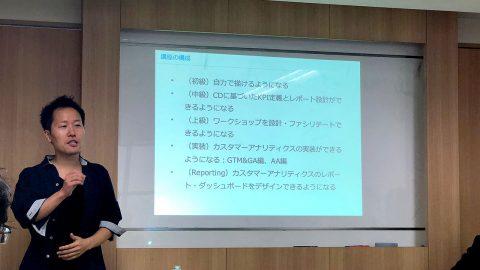 清水氏によるコンセプトダイアグラム 講座参加レポート