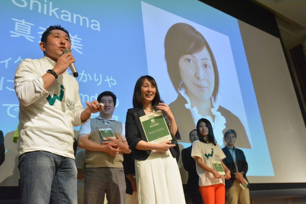 ウェブ解析士アワード 2017 のご紹介、そして Best of the Best は志鎌さん!のアイキャッチ画像