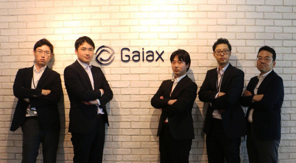 導入企業インタビュー「株式会社ガイアックス」のアイキャッチ画像