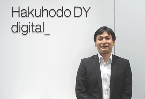 導入企業インタビュー「株式会社博報堂DYデジタル」のアイキャッチ画像