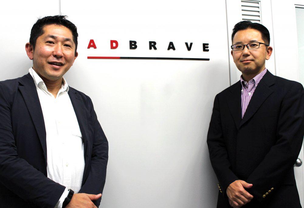 導入企業インタビュー「株式会社アドブレイブ」のアイキャッチ画像