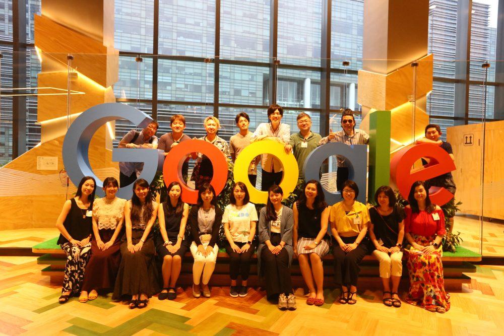 Google シンガポールオフィスにて