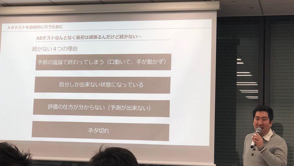 GOセミナー:小川さん
