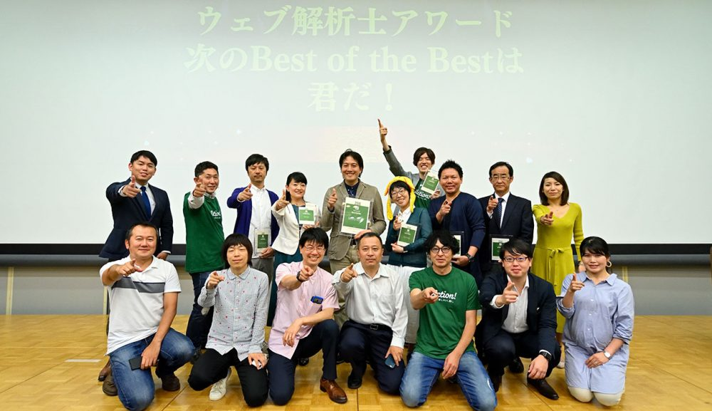 次のBest of the Bestは君だ!