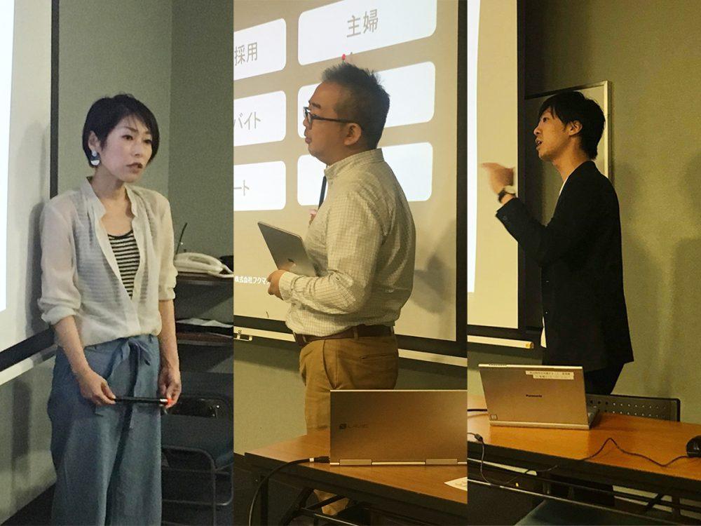 知られざるウェブ解析士マスター講座を44期の受講生が語る〜後編のアイキャッチ画像