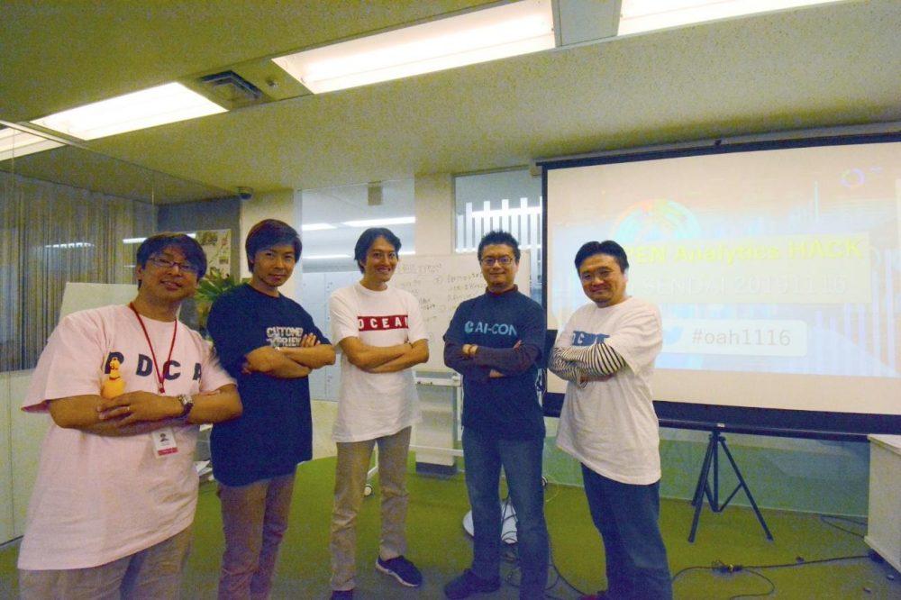 「Open Analytics Hack in 仙台」開催レポートのアイキャッチ画像
