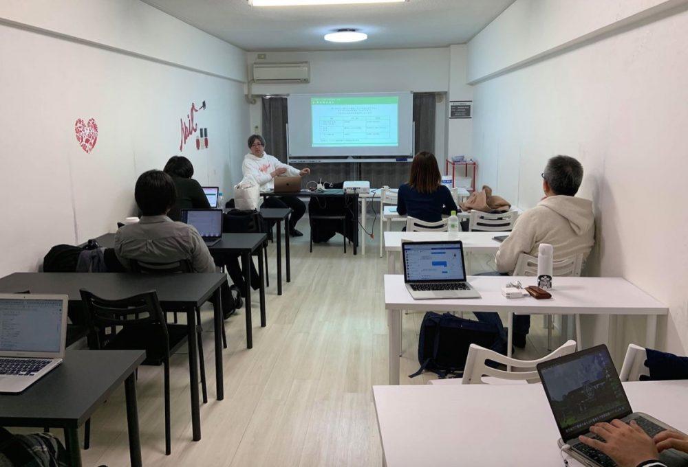 ウェブ解析士マスターフォローアップテスト対策講座