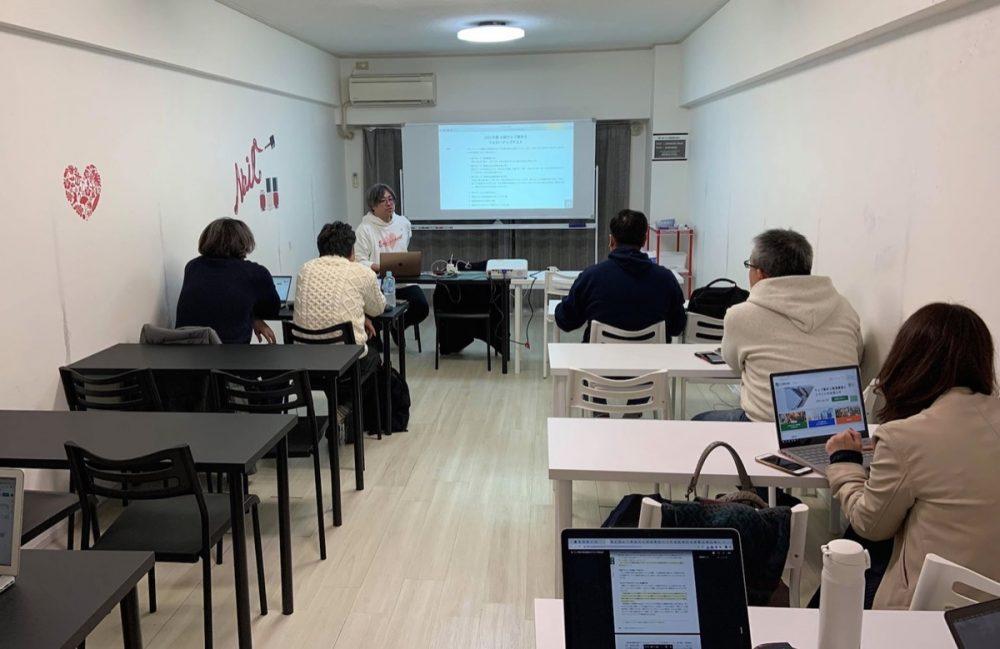 上級ウェブ解析士フォローアップテスト対策講座
