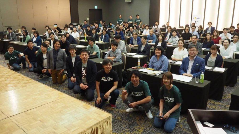 北海道で圧倒的な実績を誇る実力派ウェブ解析士マスター、則田 貴浩さんのアイキャッチ画像