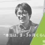 写真:ウェブ解析士 林田 大平