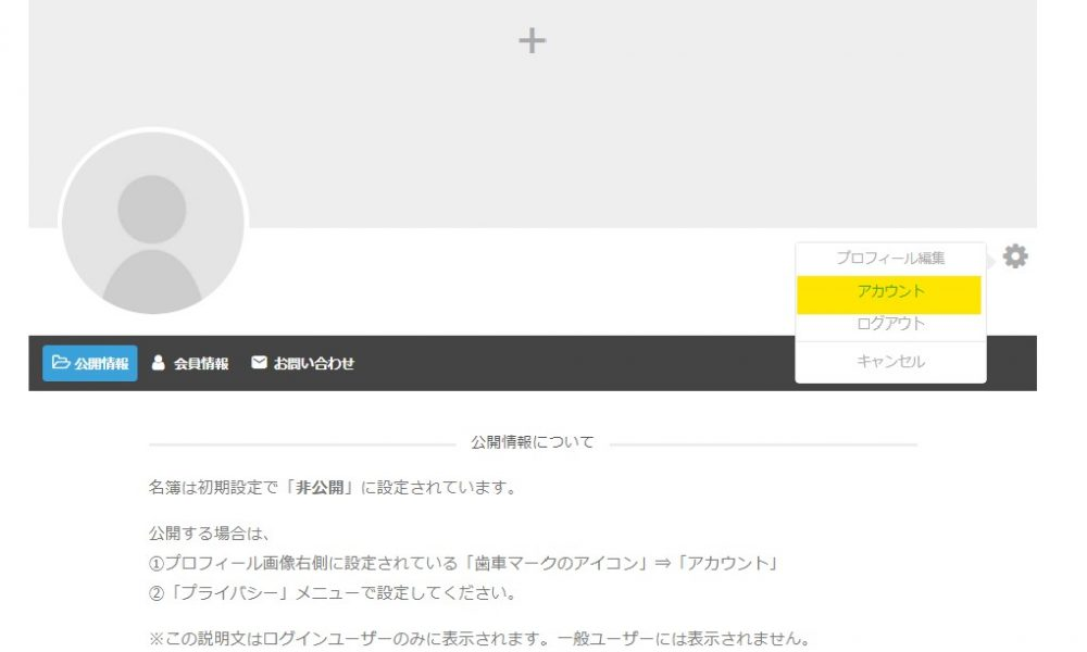membership_account